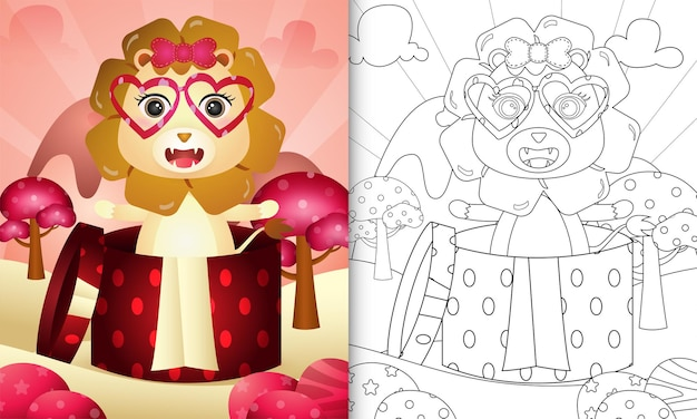 Livre de coloriage pour les enfants avec un lion mignon dans la boîte-cadeau sur le thème de la saint-valentin