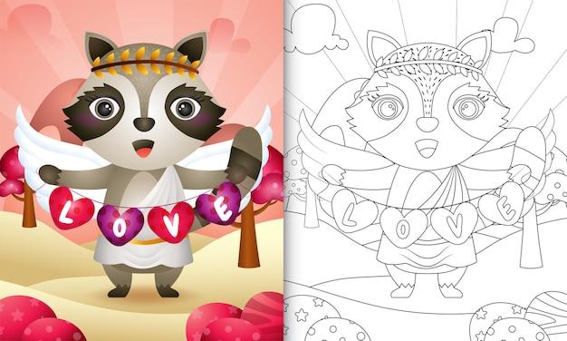 Livre de coloriage pour les enfants avec un mignon ange raton laveur utilisant un costume de cupidon tenant un drapeau en forme de coeur