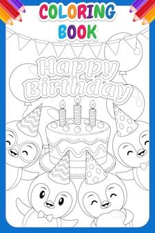 Livre de coloriage pour les enfants. modèle d'affiche de joyeux anniversaire pingouin mignon