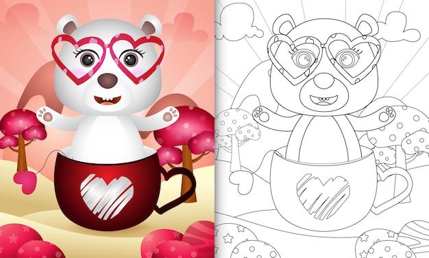 Livre de coloriage pour les enfants avec un ours polaire mignon dans la saint-valentin sur le thème de la coupe