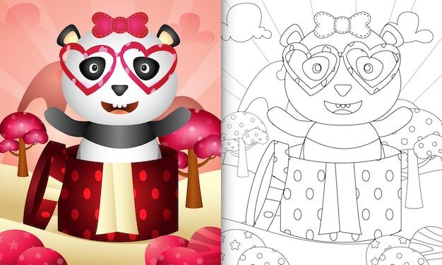 Livre de coloriage pour les enfants avec un panda mignon dans la boîte-cadeau sur le thème de la saint-valentin