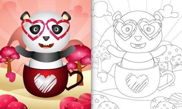 Livre de coloriage pour les enfants avec un panda mignon dans la tasse sur le thème de la saint-valentin