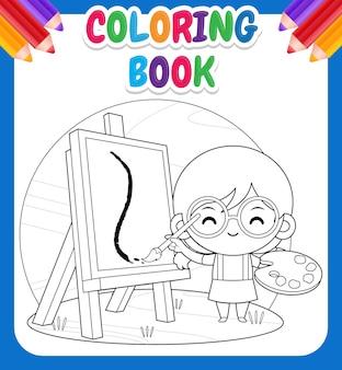 Livre de coloriage pour les enfants. peinture fille mignonne heureuse