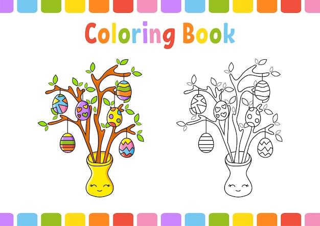 Livre De Coloriage Pour Les Enfants. Personnage De Dessin Animé. Illustration. Vecteur Premium