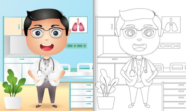 Livre de coloriage pour les enfants avec un personnage de médecin mignon garçon