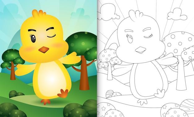 Livre de coloriage pour les enfants avec un personnage de poussin mignon