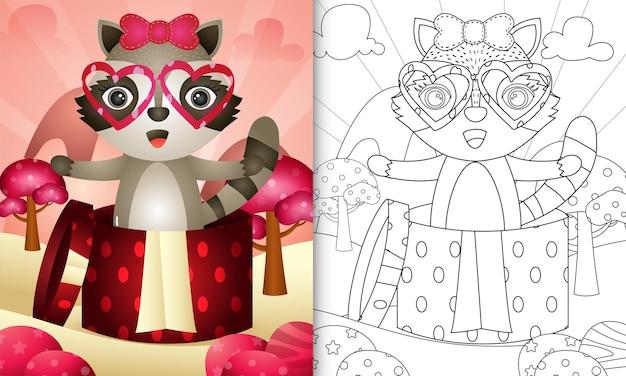 Livre de coloriage pour les enfants avec un raton laveur mignon dans la boîte-cadeau sur le thème de la saint-valentin