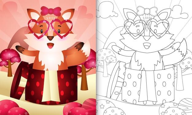Livre de coloriage pour les enfants avec un renard mignon dans la boîte-cadeau sur le thème de la saint-valentin