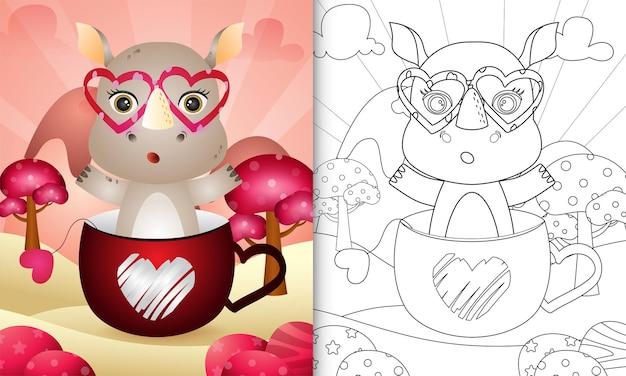 Livre de coloriage pour les enfants avec un rhinocéros mignon dans la tasse sur le thème de la saint-valentin