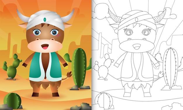 Livre de coloriage pour les enfants sur le thème du ramadan avec un buffle mignon en costume traditionnel arabe