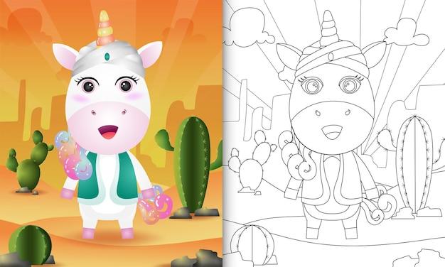Livre de coloriage pour les enfants sur le thème du ramadan avec une licorne mignonne utilisant un costume traditionnel arabe