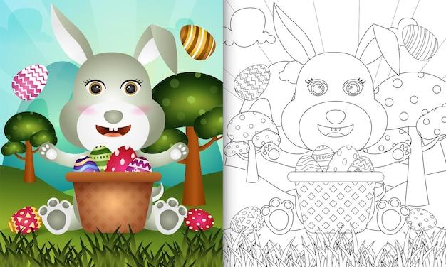 Livre de coloriage pour les enfants sur le thème de joyeuses fêtes de pâques avec un lapin mignon dans l'oeuf de seau