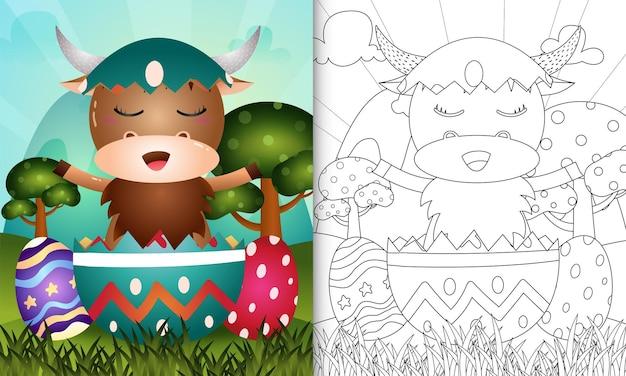 Livre de coloriage pour les enfants sur le thème de joyeuses fêtes de pâques avec un mignon buffle dans l'oeuf