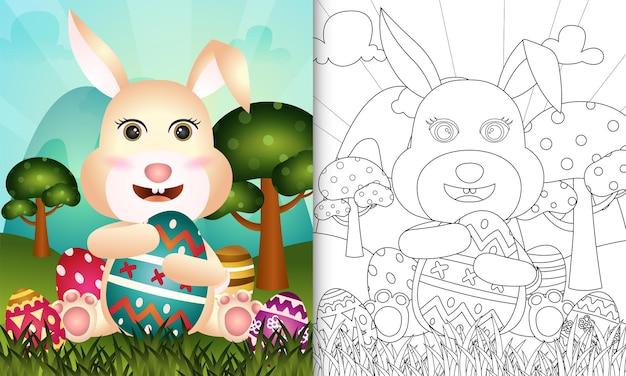 Livre de coloriage pour les enfants sur le thème de joyeuses fêtes de pâques avec personnage