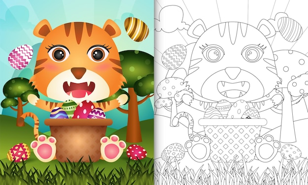 Livre de coloriage pour les enfants sur le thème de joyeuses fêtes de pâques avec le tigre dans l'oeuf de seau