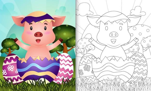 Livre De Coloriage Pour Les Enfants Sur Le Thème De Joyeuses Fêtes De Pâques Vecteur Premium