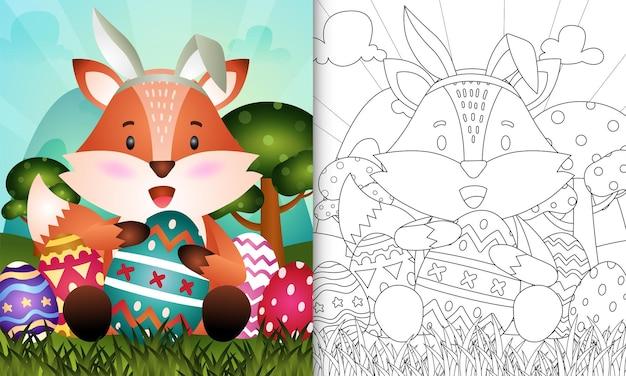 Livre de coloriage pour les enfants sur le thème de pâques avec un renard mignon utilisant des oreilles de lapin