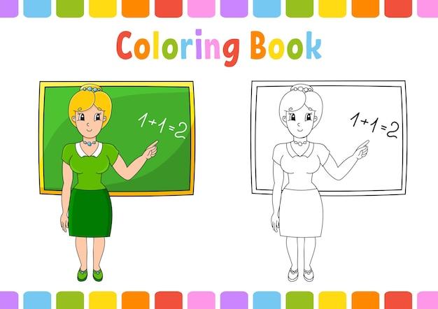 Livre de coloriage pour les enfants thème de la rentrée