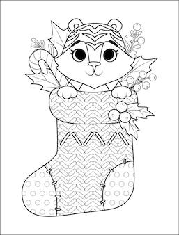 Livre de coloriage pour enfants avec un tigre dans un bas de noël. animal pour la nouvelle année 2022