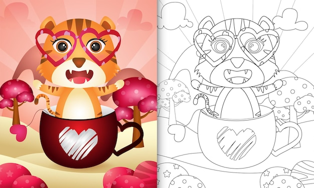 Livre de coloriage pour les enfants avec un tigre mignon dans la saint-valentin sur le thème de la coupe