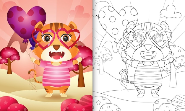 Livre de coloriage pour les enfants avec un tigre mignon tenant un ballon sur le thème de la saint-valentin