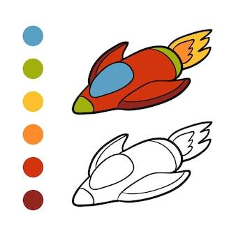 Livre de coloriage pour des enfants, vaisseau spatial