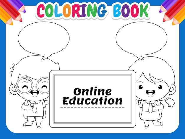 Livre de coloriage pour illustration pour enfants avec une jolie fille et un garçon dessinant un enseignement sur l'éducation en ligne