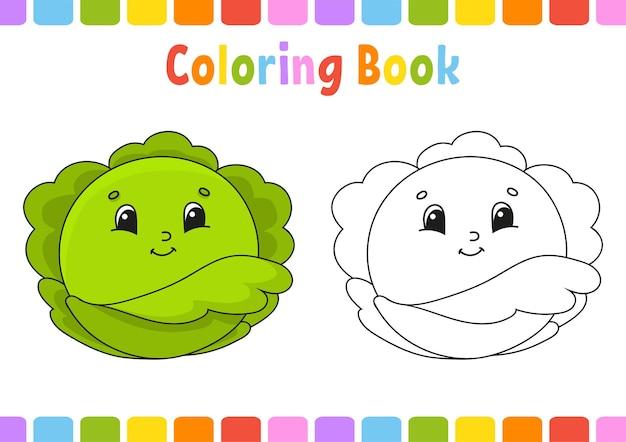 Livre de coloriage pour le personnage de dessin animé pour enfants