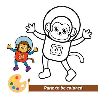 Livre de coloriage pour le vecteur d'astronaute de singe d'enfants