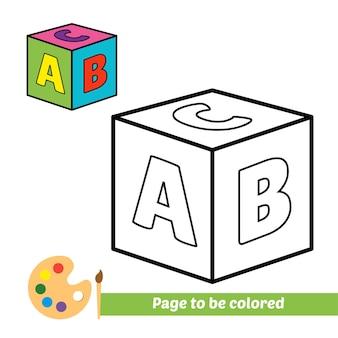 Livre de coloriage pour vecteur de blocs de jouets pour enfants