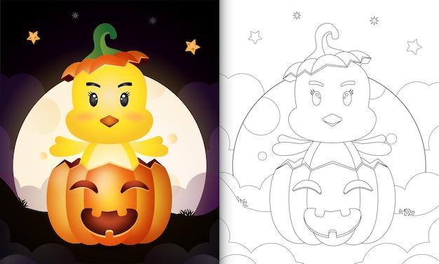 Livre de coloriage avec un poussin mignon dans la citrouille d'halloween