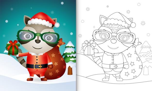 Livre de coloriage avec un raton laveur mignon utilisant le costume de la clause de santa