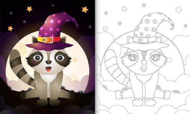 Livre de coloriage avec un raton laveur de sorcière d'halloween de dessin animé mignon devant la lune