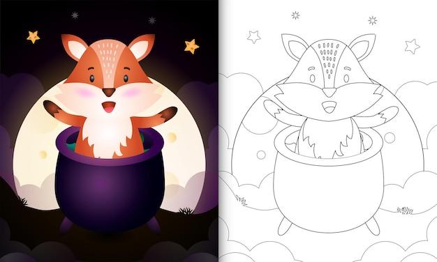 Livre de coloriage avec un renard mignon dans le chaudron de sorcière