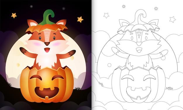 Livre de coloriage avec un renard mignon dans la citrouille d'halloween