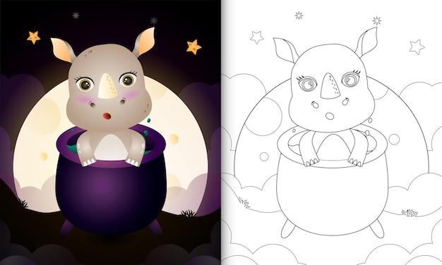 Livre de coloriage avec un rhinocéros mignon dans le chaudron de sorcière