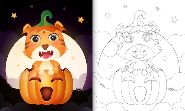 Livre de coloriage avec un tigre mignon dans la citrouille d'halloween