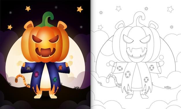 Livre de coloriage avec un tigre mignon utilisant l'épouvantail de costume et l'halloween de citrouille