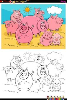 Livre de couleur du groupe de personnages animaux cochons heureux