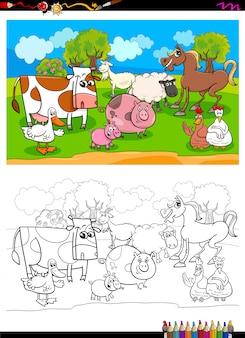 Livre de couleur du groupe des personnages d'animaux de ferme heureux
