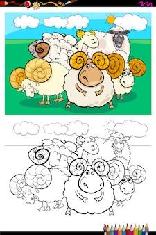Livre de couleur du groupe de personnages d'animaux de moutons