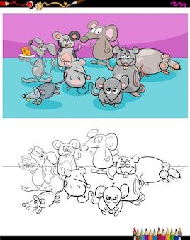 Livre de couleur du groupe de personnages animaux souris heureux