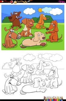 Livre de couleur du groupe de personnages de chiens et chiots