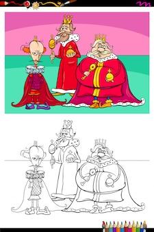Livre de couleurs du groupe de personnages fantastiques de kings