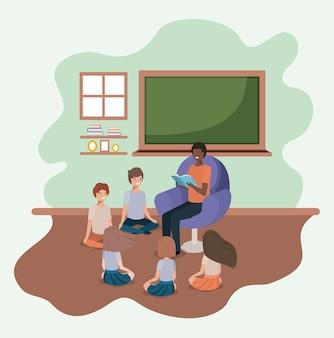 Livre noir lisant un livre dans le canapé avec des enfants