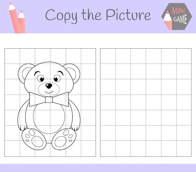 Livre d'ours mignon à colorier