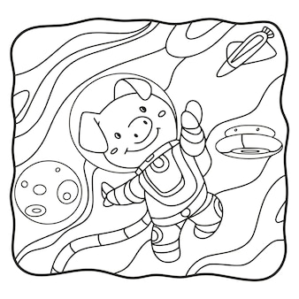 Livre ou page de cochon d'astronaute d'illustration de dessin animé pour les enfants en noir et blanc