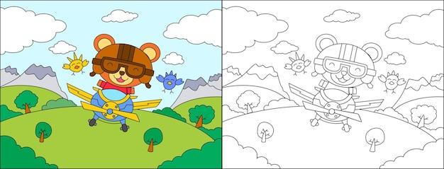 Livre ou page de coloriage ours de dessin animé conduisant un avion