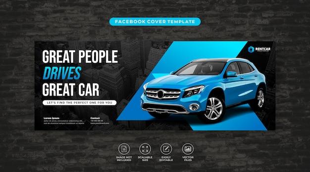 Location et vente de voitures élégantes médias sociaux facebook modèle de couverture vecteur