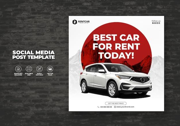 Location de voiture pour les médias sociaux instagram post et banner modèle exclusif moderne